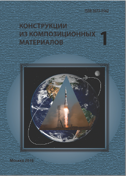 КМ-1-2018.png