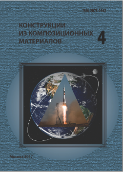 КМ-4-2017.png