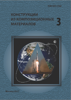 КМ-3-2017.png